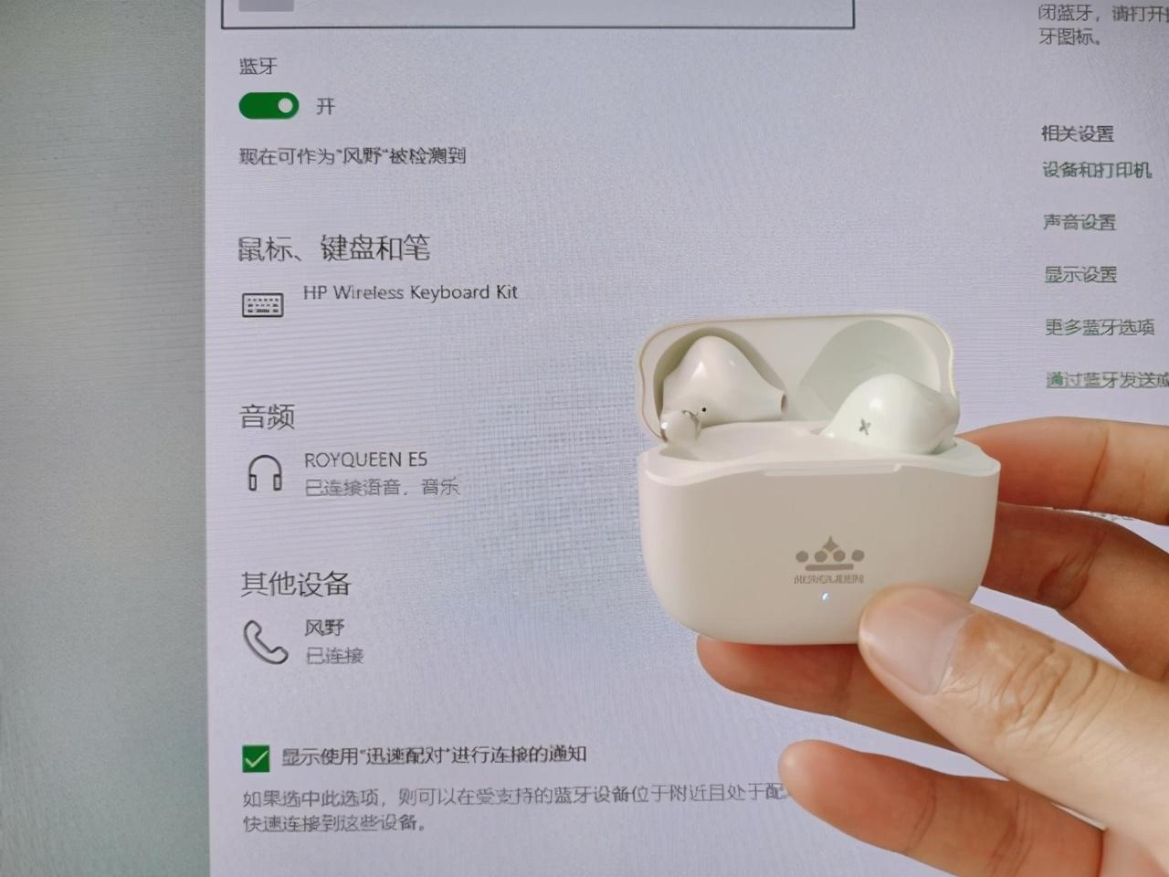 dacom蓝牙耳机怎么连接手机(手机搜不到dacom蓝牙耳机)