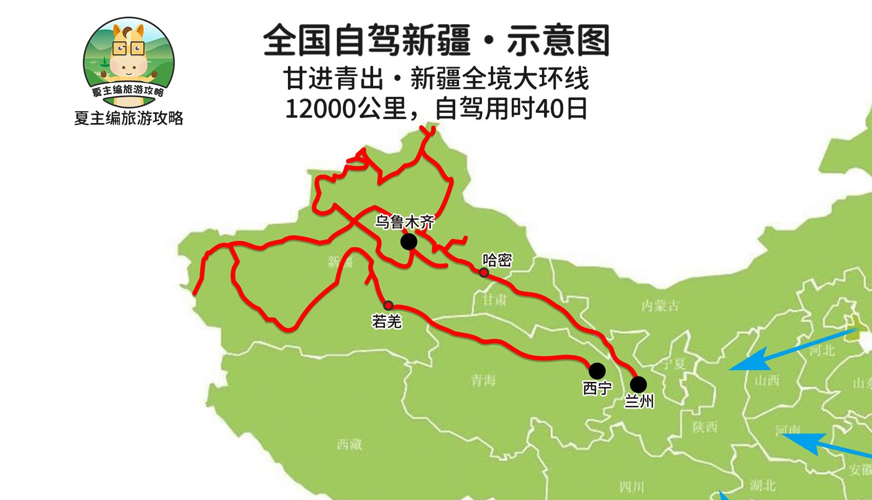 新疆自驾游地图:完整高清版,仅制作成本就花了5000元