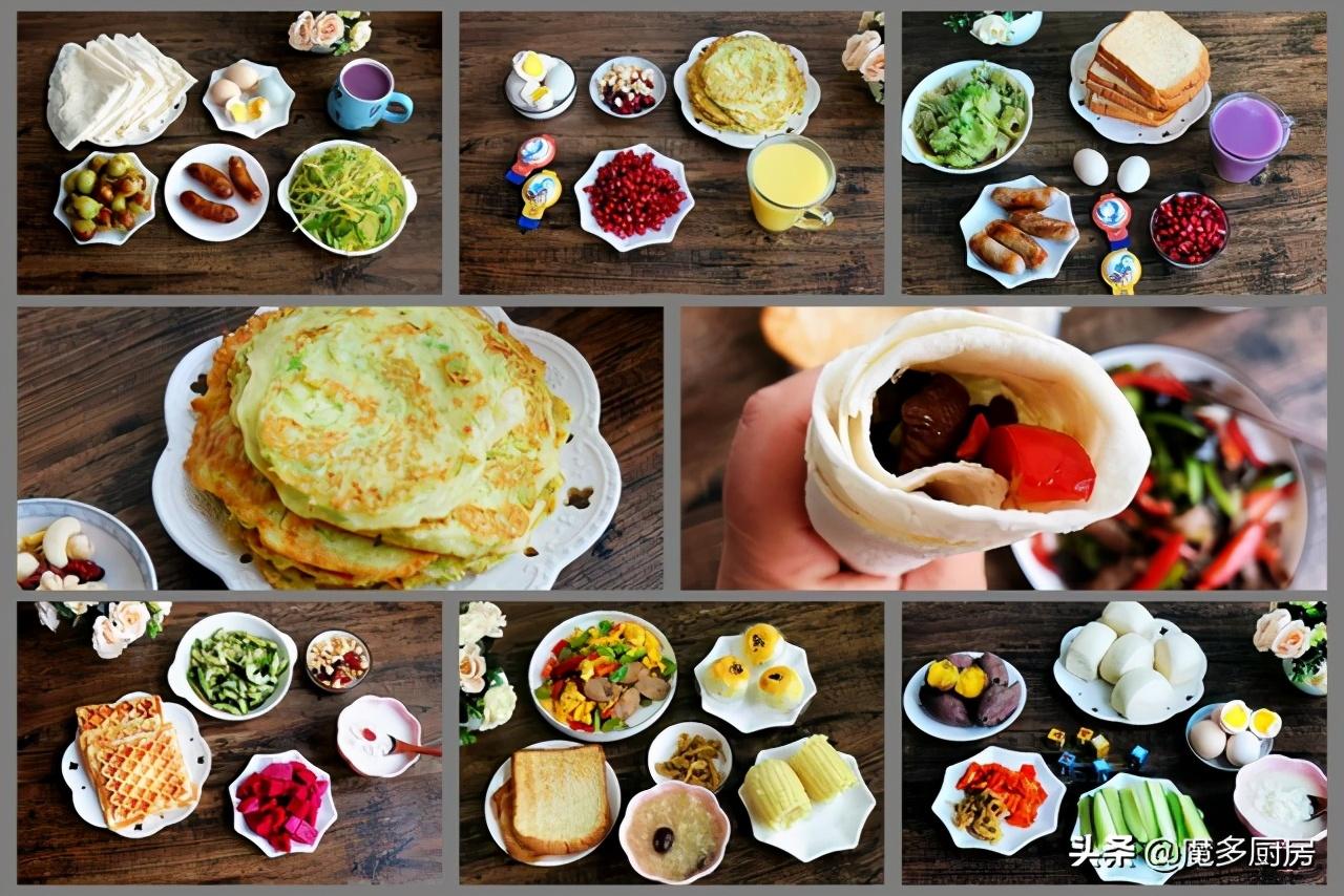 一週七天不重樣的早餐做法分享,簡單好吃的家常味道,自己做更香