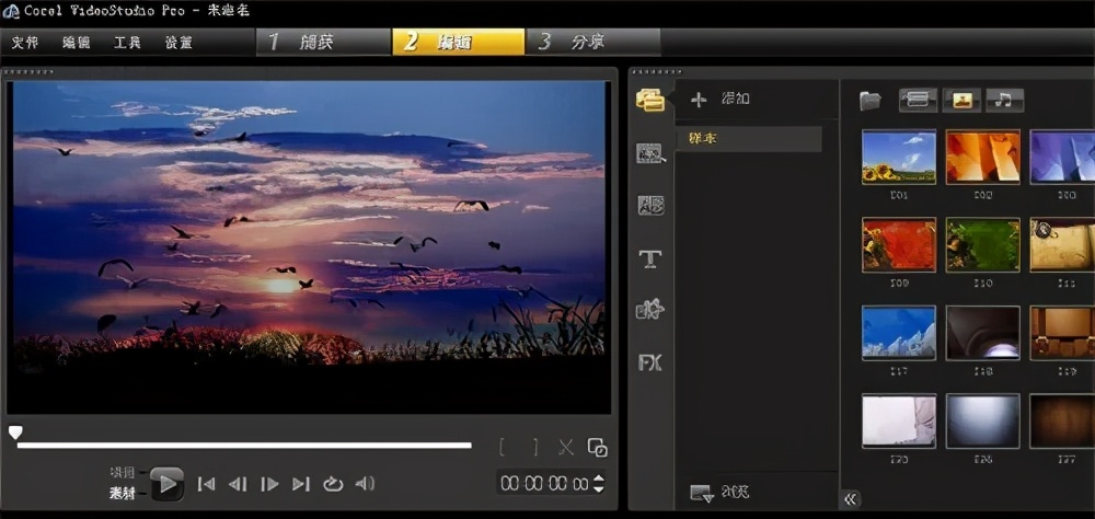 用什么软件剪辑视频最好(什么剪辑视频软件好用免费)插图(7)