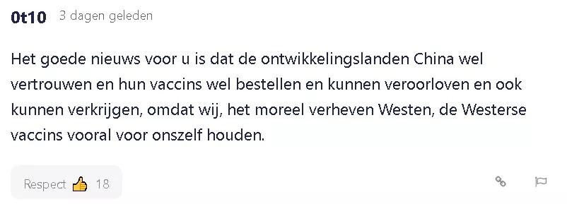 中国干得好,荷兰网友点赞中国疫苗