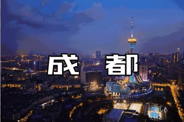 都说四川话,原本是一家,为何四川和重庆会分开呢?