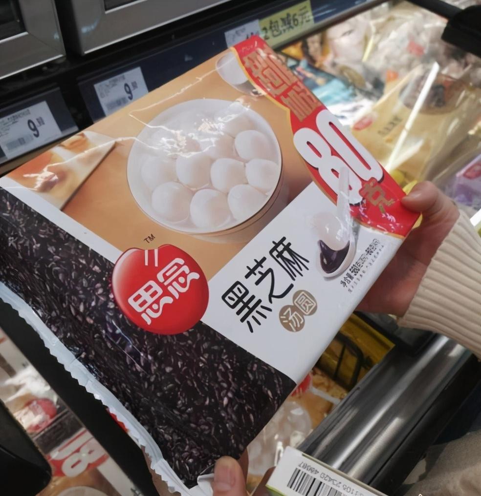 超市冷冻汤圆1斤5元 卖这么便宜健康吗