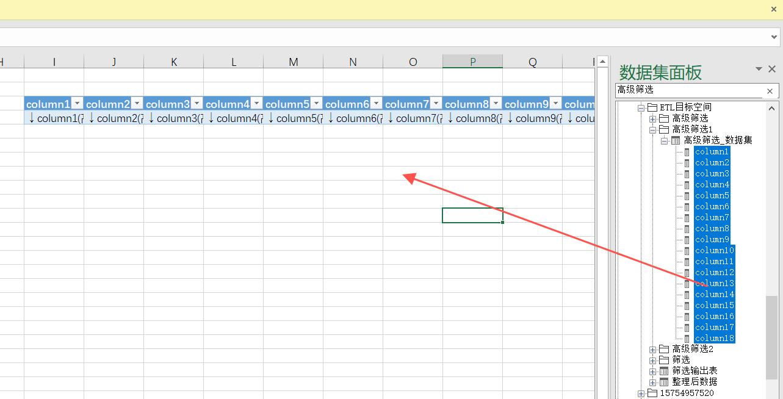 厌倦了EXCEL想玩点新花样?教你利用Python做数据筛选(下)