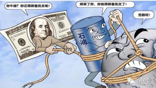 碳中和,未来40年中国最确定的投资方向