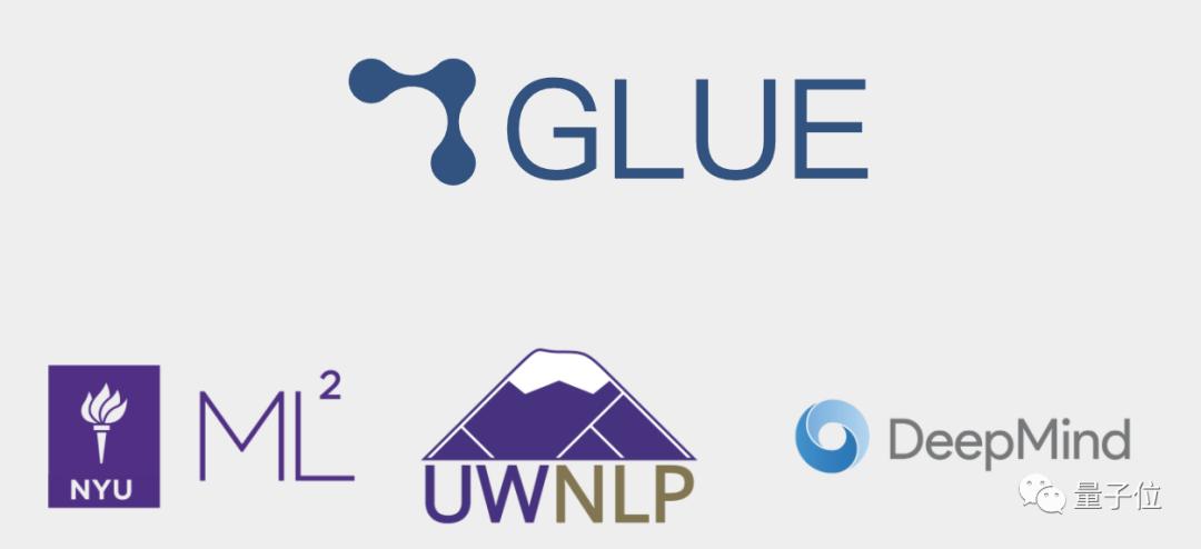 NLP玩得溜,「兵器」得趁手:GLUE排行第一那种,了解下?