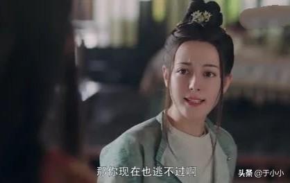 长歌行:奕成公主怎么知道鹰师需要紫草?长歌怎么成了漠北郡主?