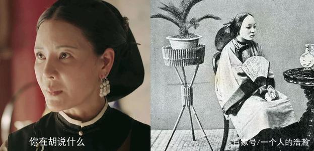 揭秘民国女性服饰真面目:原来电视剧拍的那些都是骗人的