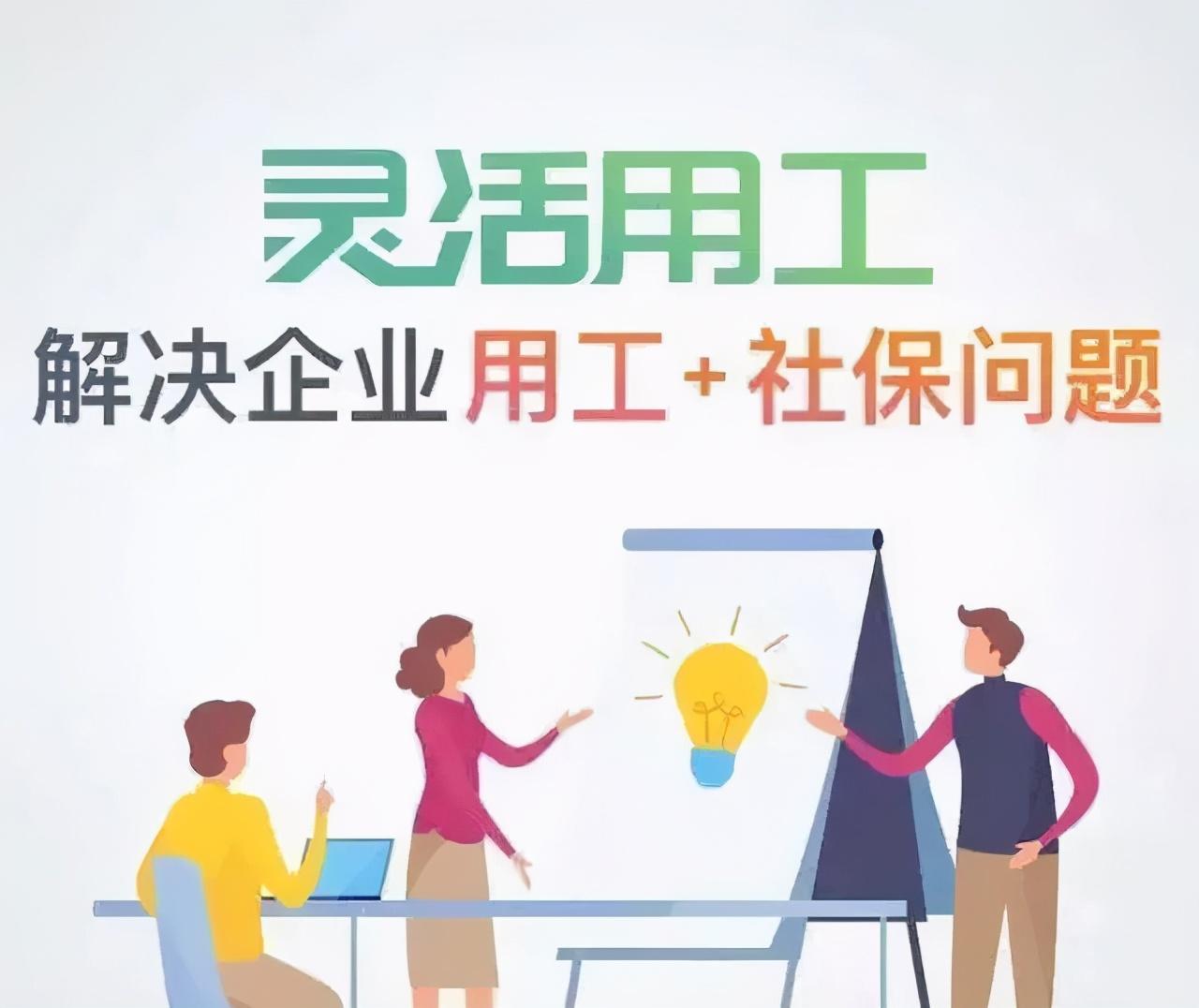 好礼知时节,春夏正发生,江都财税集团钜惠活动劲爆来袭