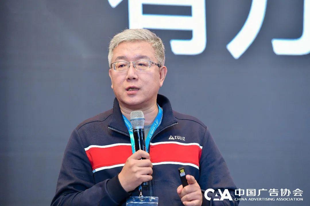 足力健老人鞋创始人张京康分享《华与华方法》