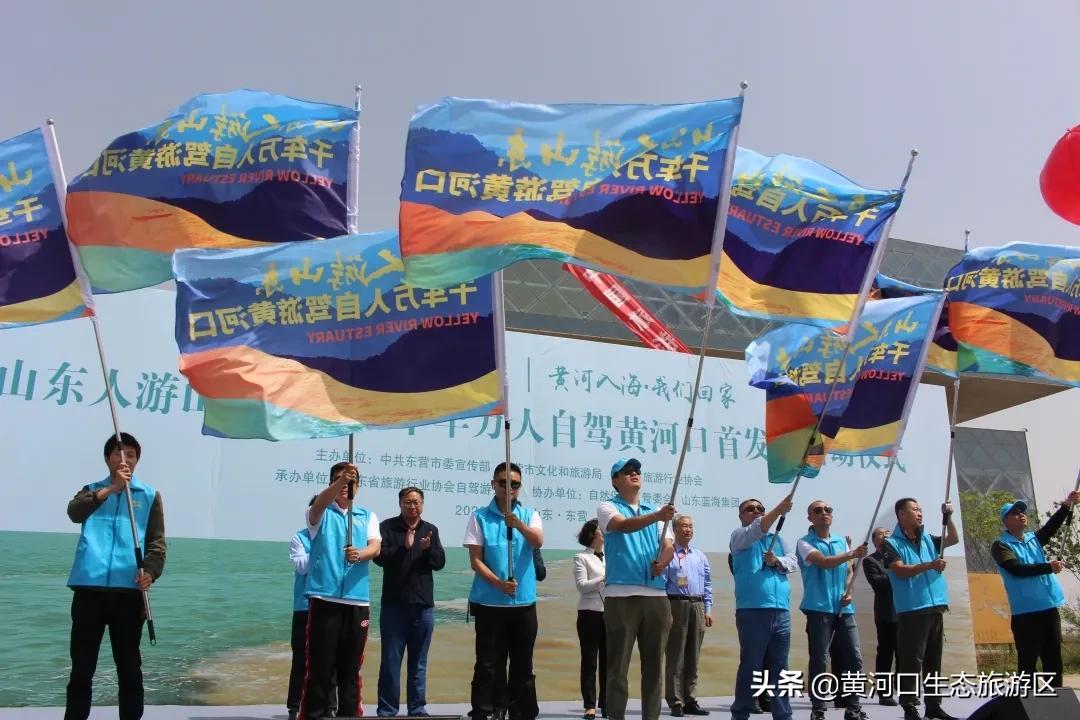 东营市旅游开发有限公司召开2020年工作总结暨2021年工作安排全体职工大会