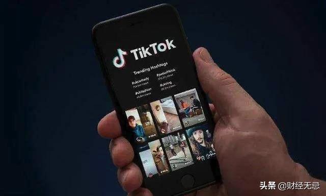 入职88天就走人,TikTok高薪CEO辞职,只因美国封杀?