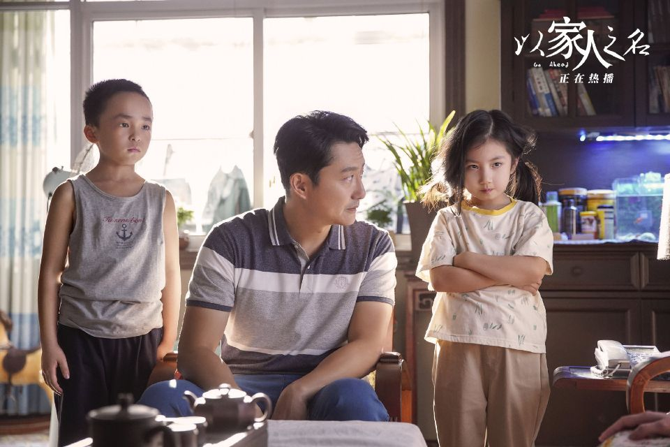 以家人之名:网曝子秋官配是小橙子,你接受陈婷做子秋岳母吗?