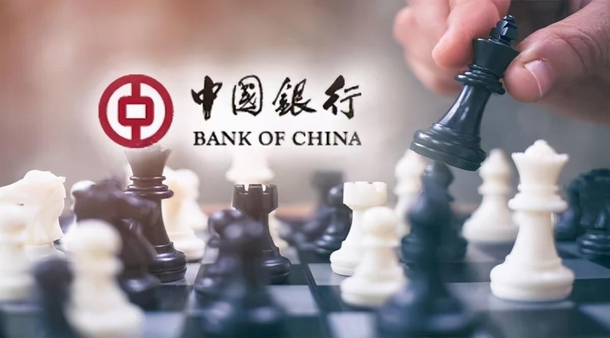 中行行长已经决定了!光大银行前行长刘进将接任,中行将回归一正三副架构