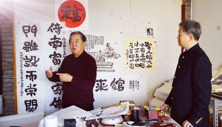 著名作家高建群为《中华优秀家风家训家规大典》绘制封面图