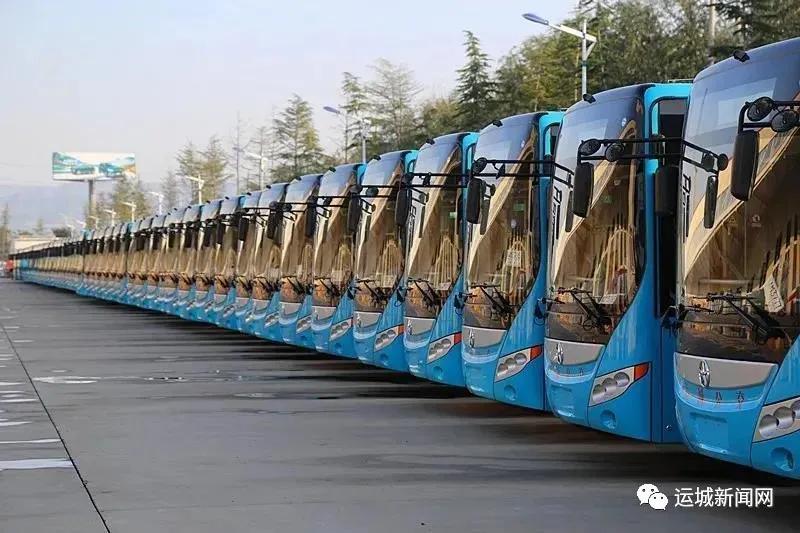 1月13日起,运城市区6条公交线路临时调整