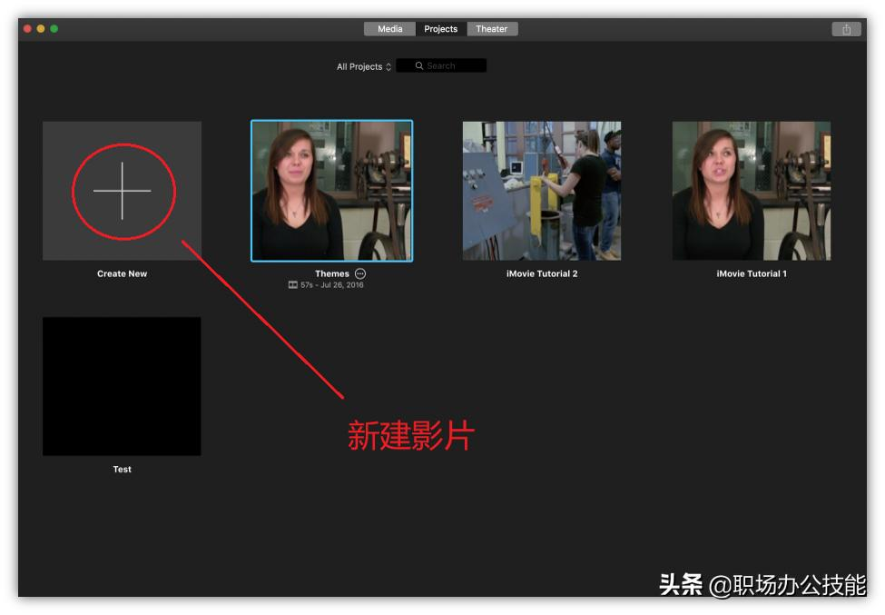 剪视频一般用什么软件(影视剪辑需要用到的软件)插图(2)