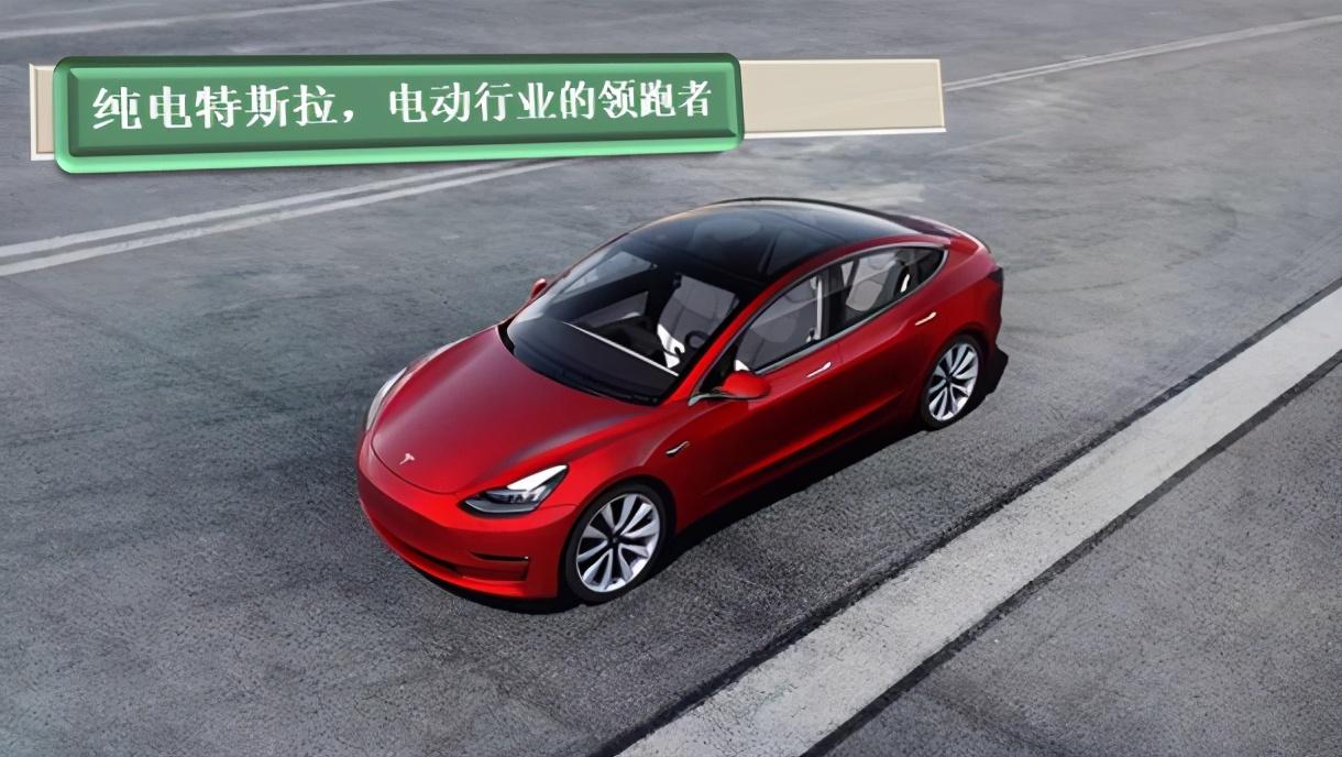 新能國家隊來了!上汽這款純電轎車值得一看,SUV也很贊