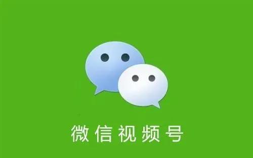 微信在朋友圈强行置顶视频号直播分享,引网友吐槽:又丑又烦!