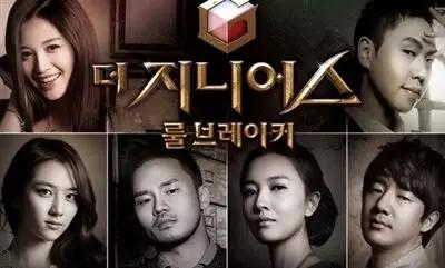 看对韩国综艺,也能轻松过TOPIK?这些韩综,你看过几部?