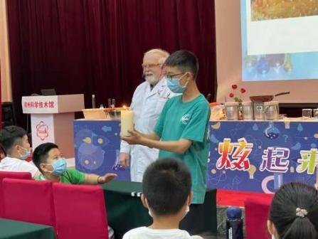 点亮未来科学家的好奇心—郑州科技馆化学实验讲座成功举办
