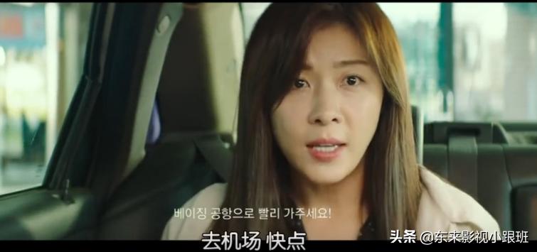 《担保》:凭着最烂的故事,成为2020年韩国最催泪的影片