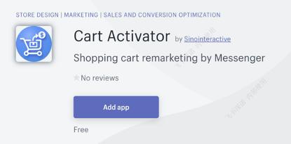独立站卖家如何通过Shopify APP提升销量