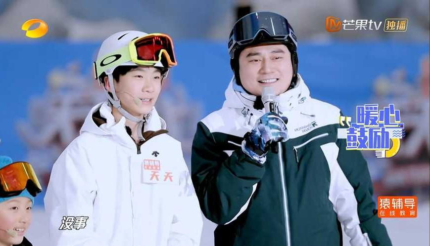 王一博单板滑雪,有基础就是学的快,滑的最好,但也摔的最多!