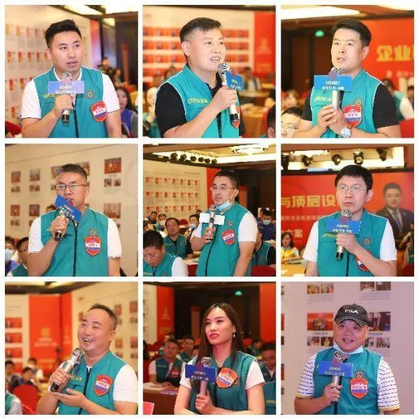 企业亚游手机客户端与顶层设计深受各大企业家的热烈追捧