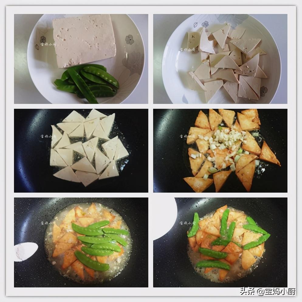 10道菜已搭配好,寓意好又好吃,全家喜欢 食材宝典 第20张