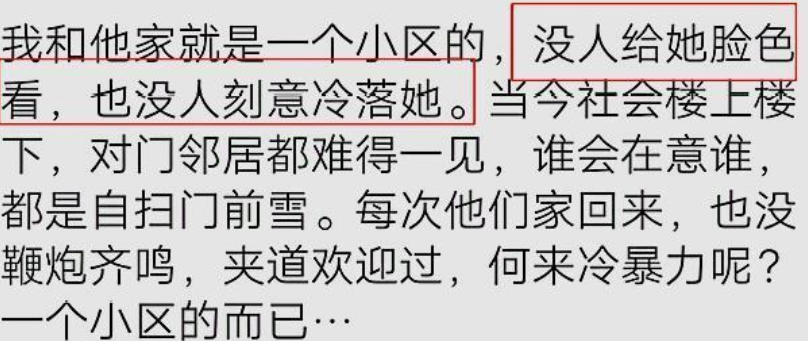 张雨剑承认和吴倩生女,张彬彬又被爆隐婚生子,邻居:孩子很可爱