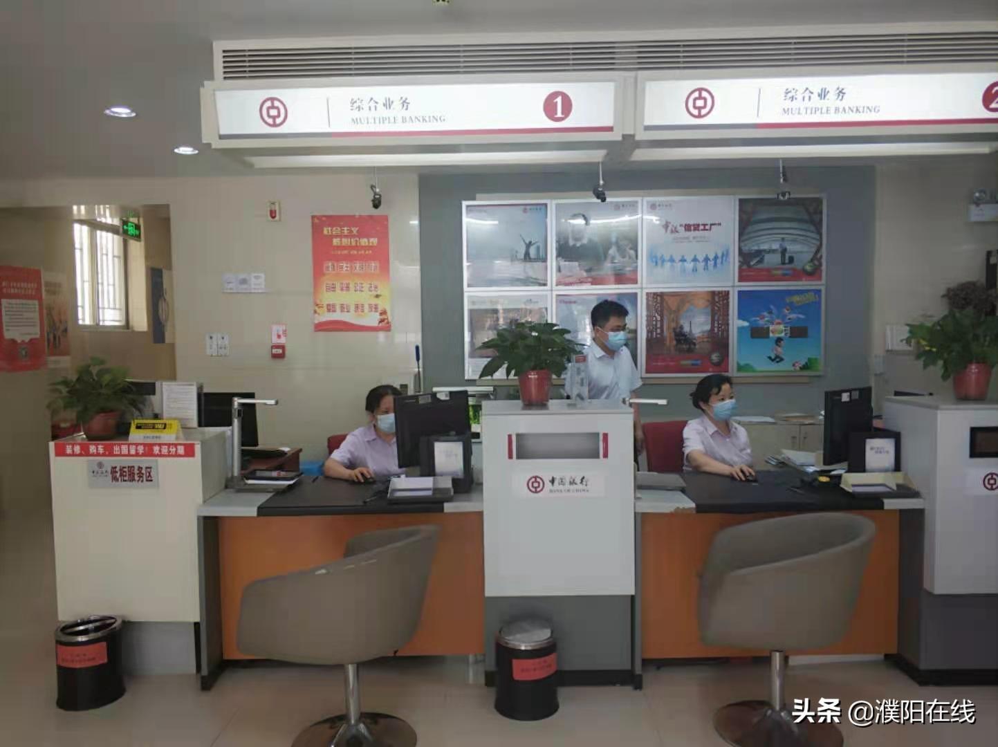 中国银行濮阳分行持续做好防汛期间金融服务