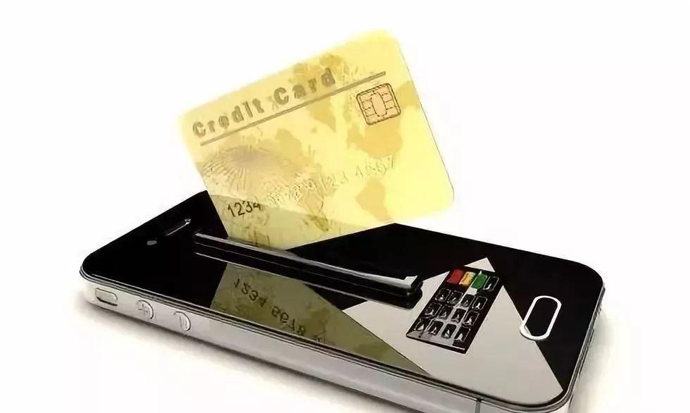 信用卡最好的套现办法,信用卡取3000扣多少钱手续费 快卡付可靠吗 快卡付取信用卡 信用卡提现app哪个好 第1张