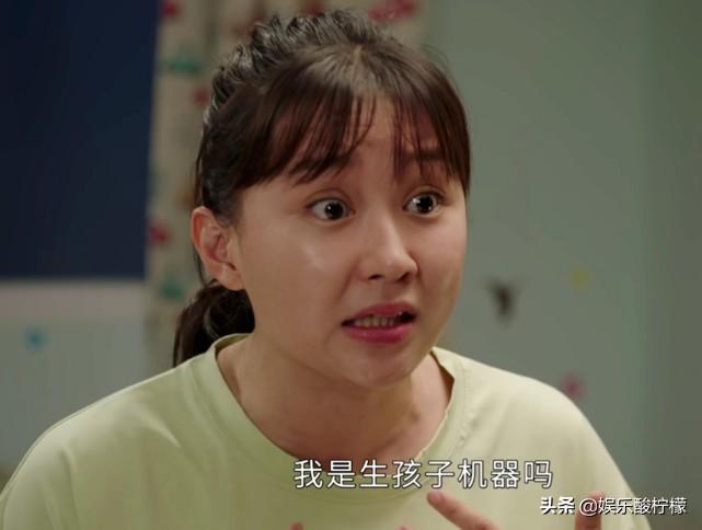 《乡村爱情13》开播3条上热搜,刘若英躺枪,极具争议话题出现