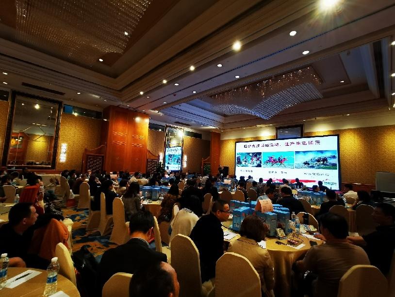 G219边境风景道全国推介会在蓉城成都举行