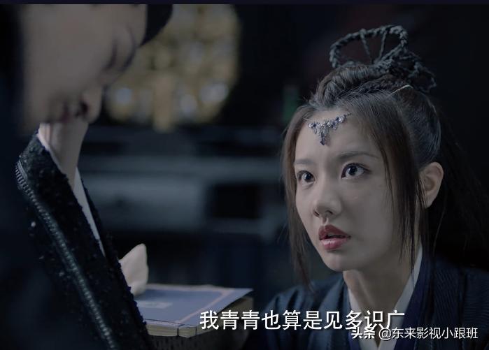 《遇龙》:女二的演技尬出天际,但与男二的CP,却嗑得上头