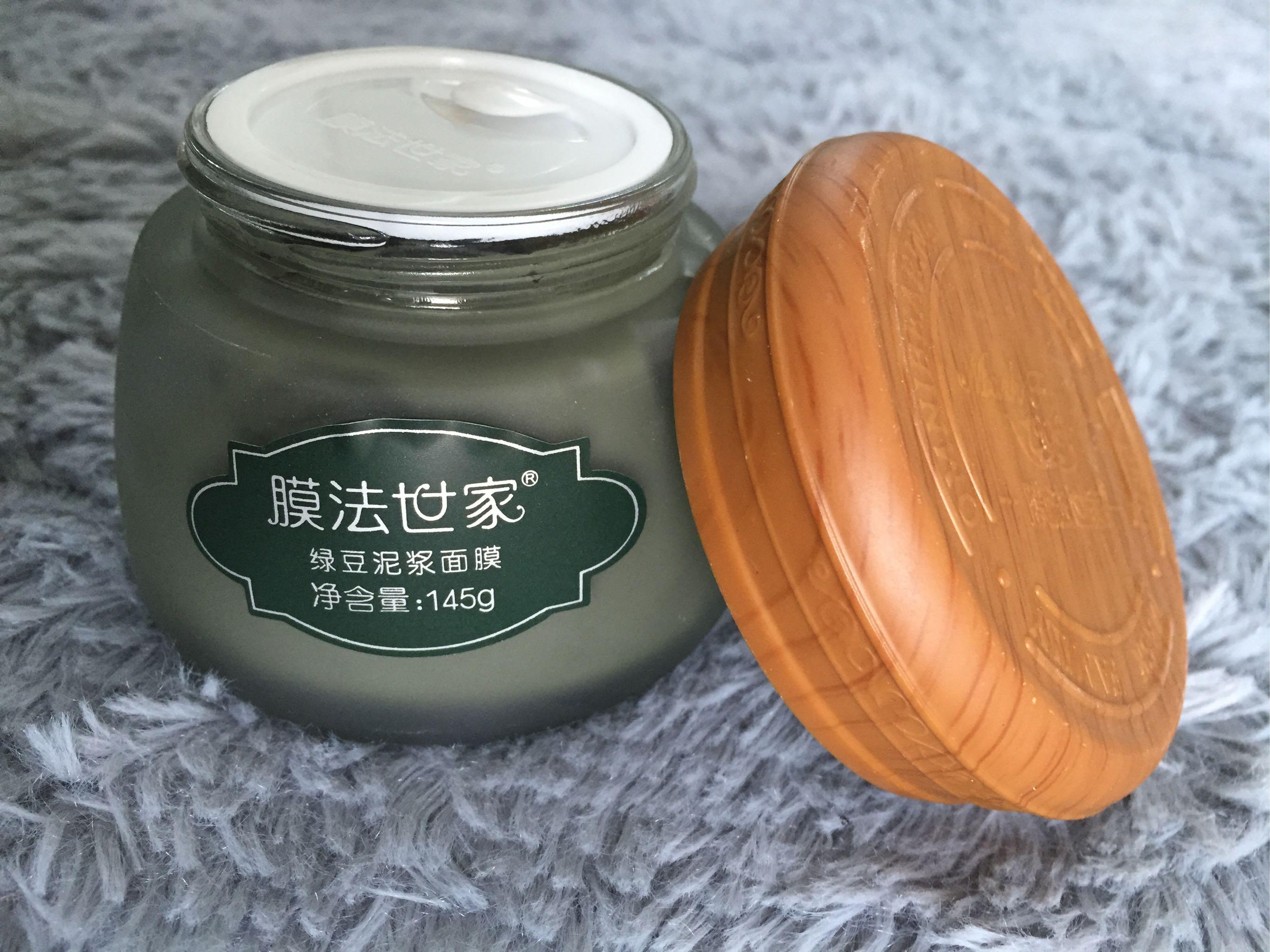 膜法世家1908绿豆泥浆面膜怎么用(膜法世家绿豆泥面膜测评)