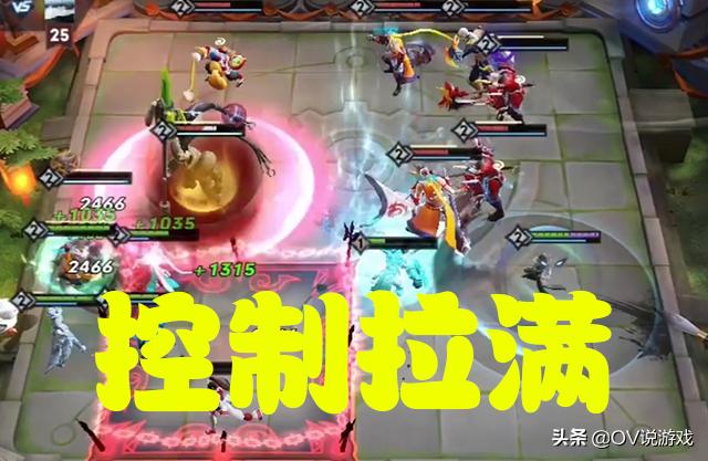 王者模擬戰:魏國法奶沖分必備,烏龜射手很強勢?武則天治治你