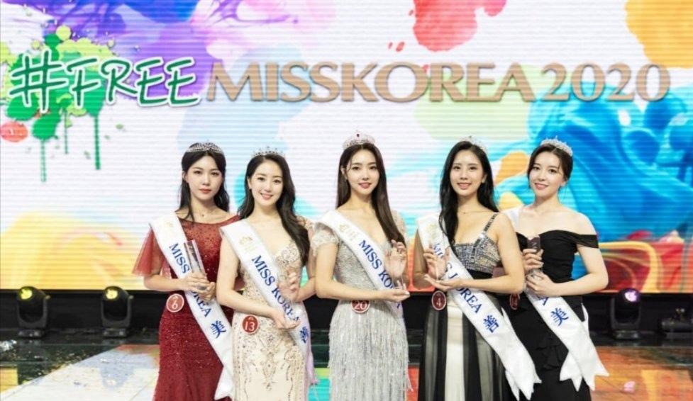 韩国小姐大赛冠军揭晓,这颜值你打几分