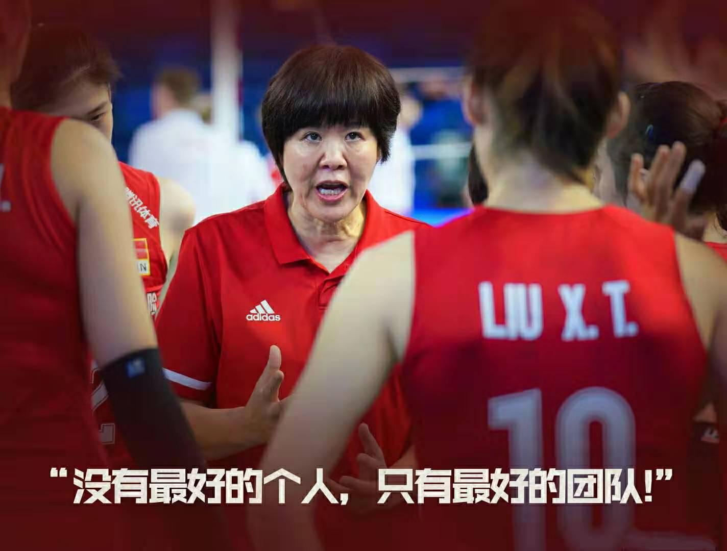 备战东京奥运会,郎平寄语中国女排