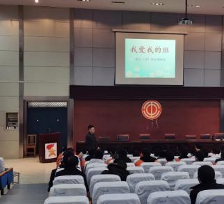 江苏滨海阜宁县实验初级中学展示别开生面的主题班会公开课