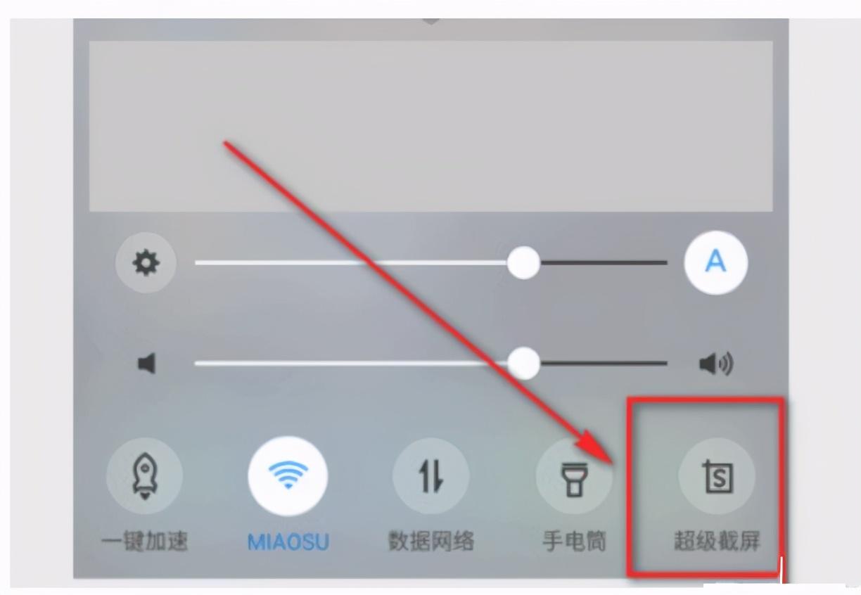 vivo手机录屏在哪里(vivo手机的录屏快捷键)