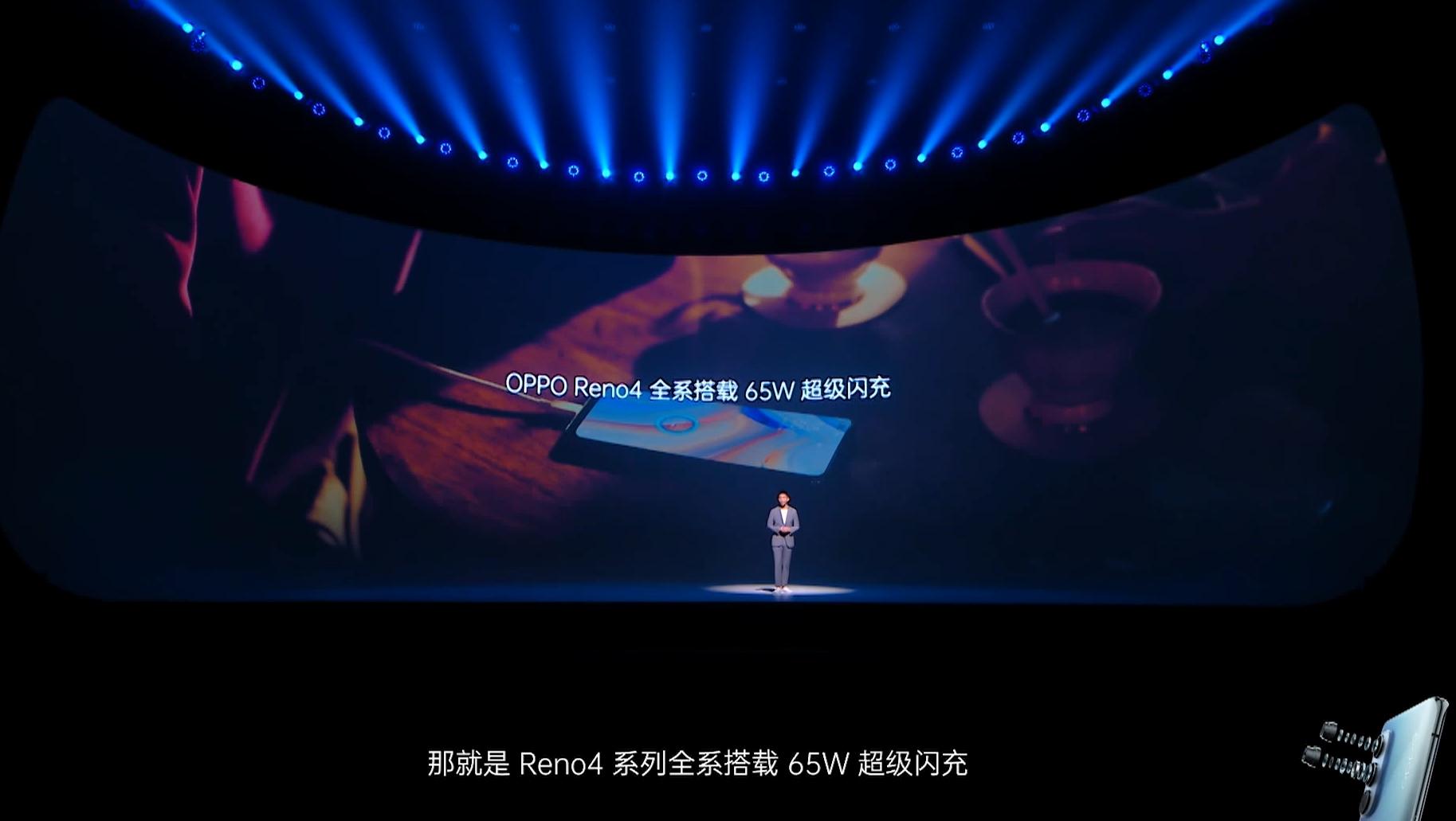 OPPO Reno4系列产品公布:视頻非常防抖动升級,市场价2999元起