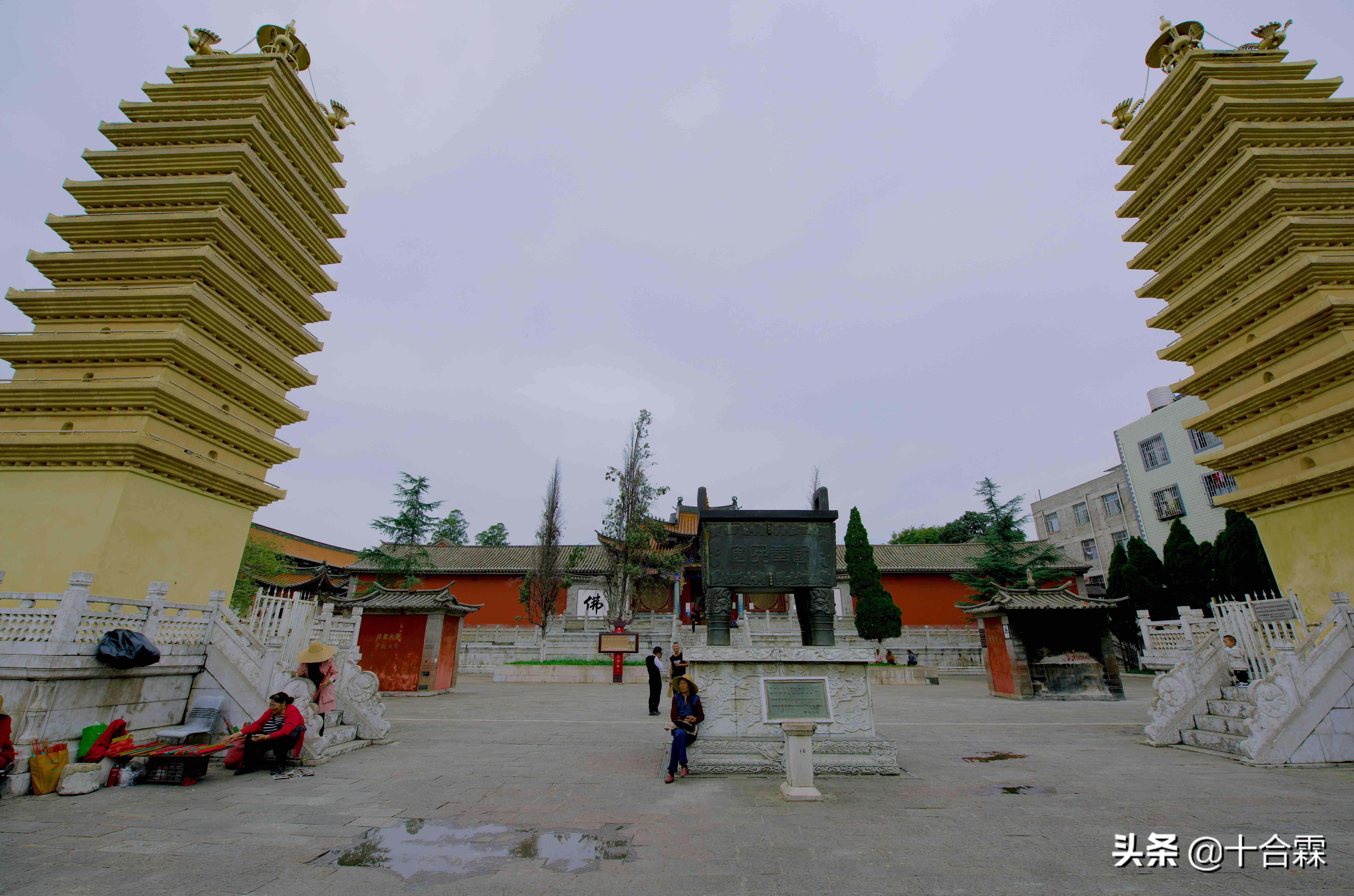 云南昆明历史最久的古刹,经千年香火不断,是西南最具声望的圣地