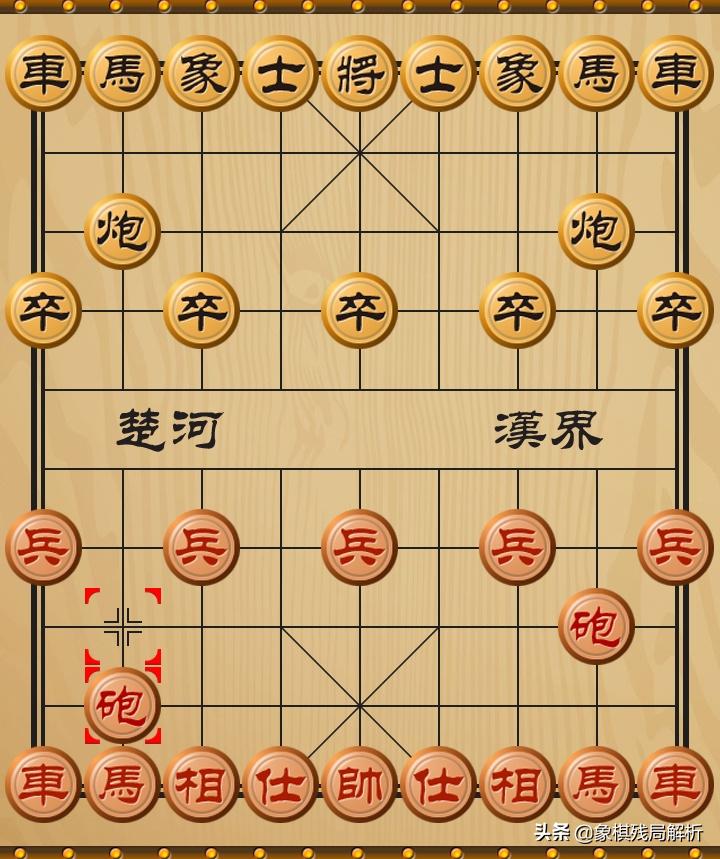 中国象棋开局布阵法:第一步的23种走法