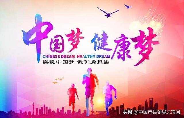 江苏阜宁县中西医结合医院全力打造优质医疗卫生服务品牌