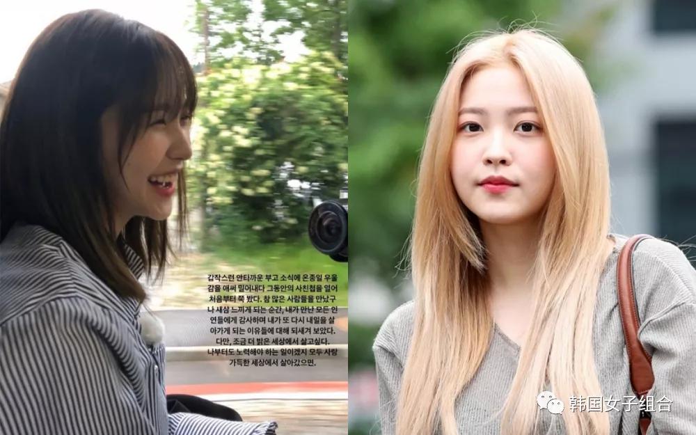 好心变坏事,被韩网友批评的女团爱豆,没有常识,还是行为不当?