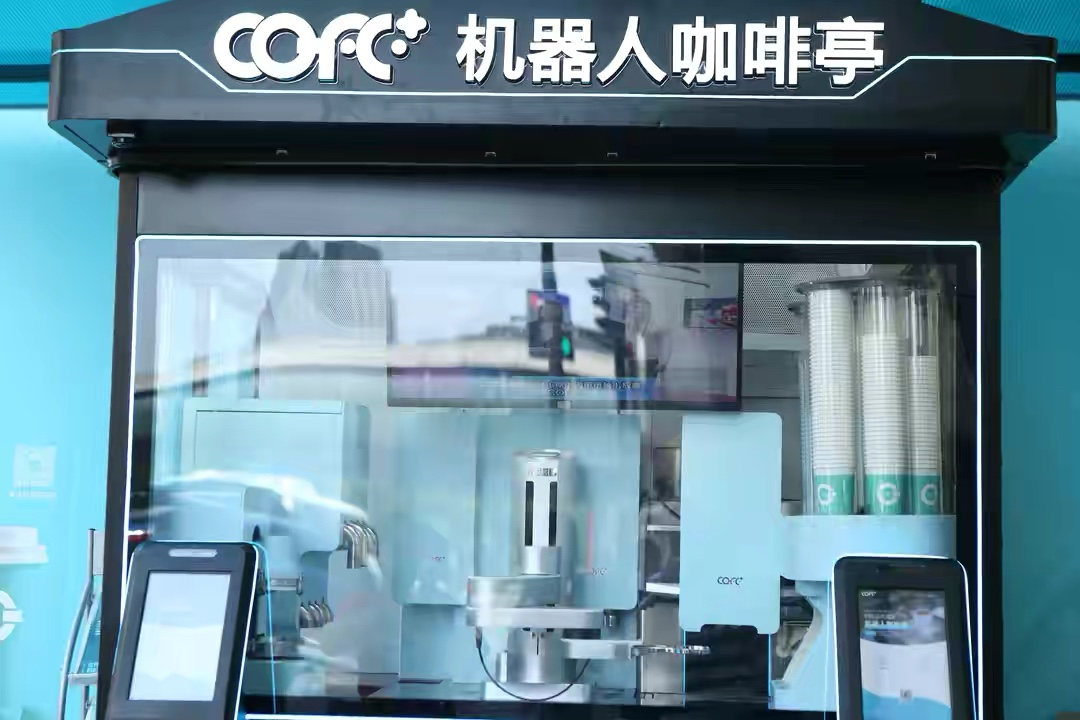 Where to go for Spring Festival? COFE+ Robot Coffee in 2 large shopping malls in Shanghai