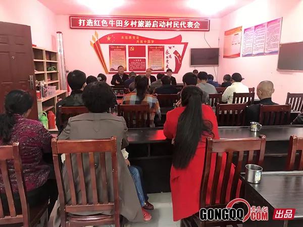 """协议昨日签订:""""红色牛田、龚氏家庙家风教育基地建设""""正式启动"""