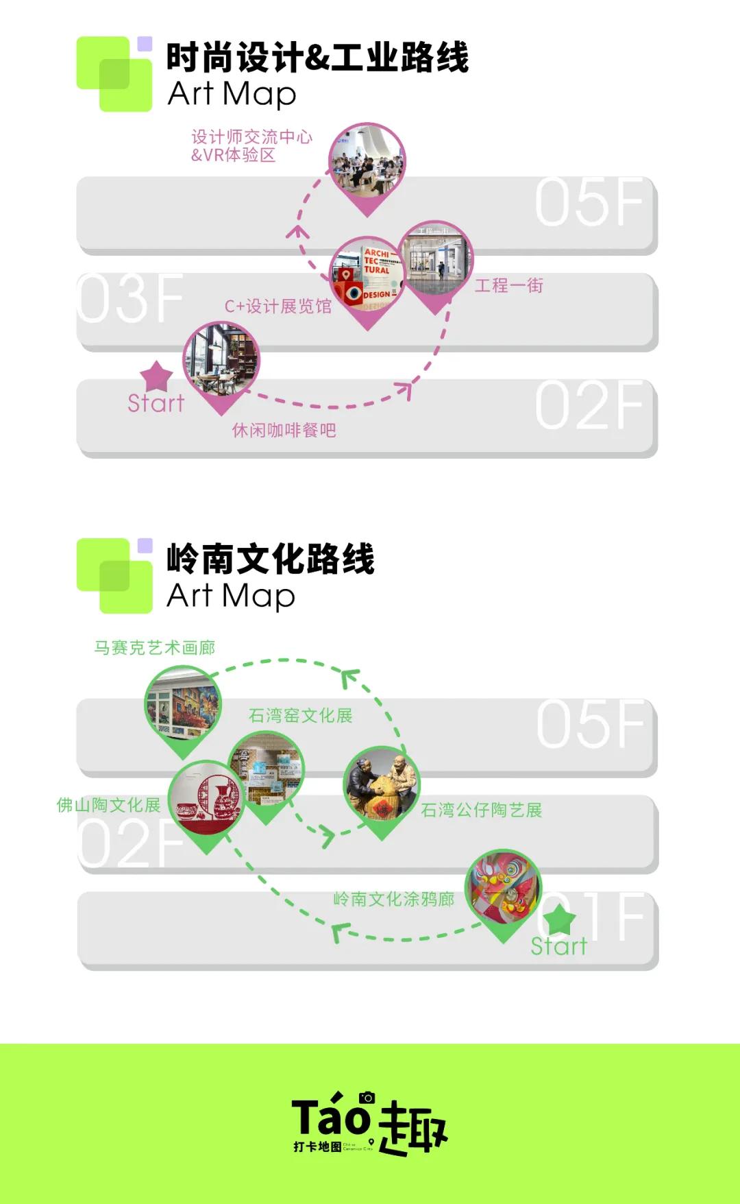 嘀~打卡!跟着中国陶瓷城打卡地图尽览táo趣之旅